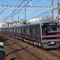 Photos: 京成線3000形 3033F