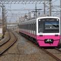 写真: 新京成線N800形 N838F
