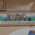[キハ40系]烏山ー宝積寺・宇都宮