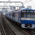 Photos: 京急線2100形 2133F【KEIKYU BLUE SKY TRAIN】