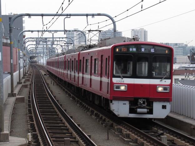 京急線1500形 1719F