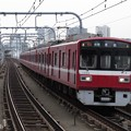 Photos: 京急線1500形 1719F