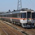 Photos: ひだキハ85系 キハ85-1116+キハ85-1105+キハ84-305+キロ85-4