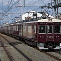 Photos: 阪急京都線7300系 7325F+8311F