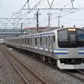 Photos: エアポート成田E217系 Y-42編成