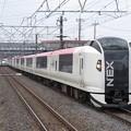 Photos: 成田エクスプレスE259系 Ne017+Ne003編成