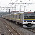 Photos: 総武線209系2100番台 C425+C408編成