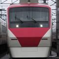 Photos: 東武特急りょうもう200系 208F【普悠瑪塗装】