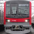 Photos: 東武70000系 71703F
