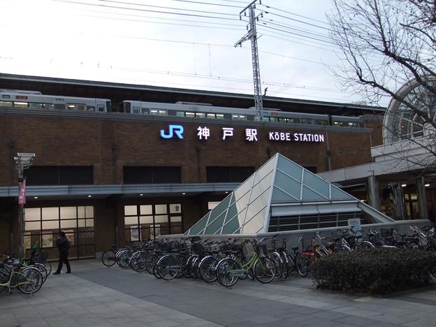 [JR西日本]神戸駅 南口