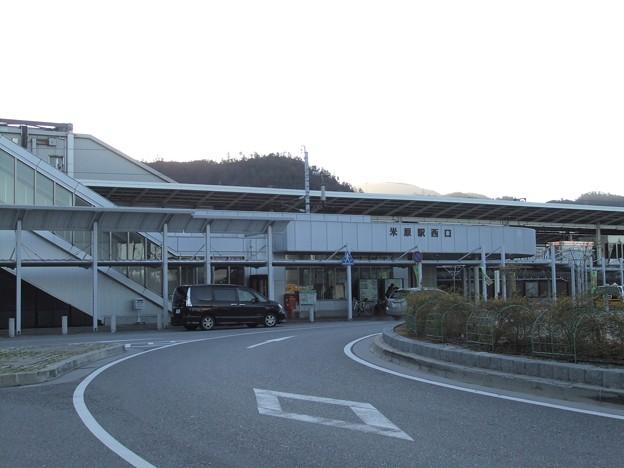 [JR西日本]米原駅 西口