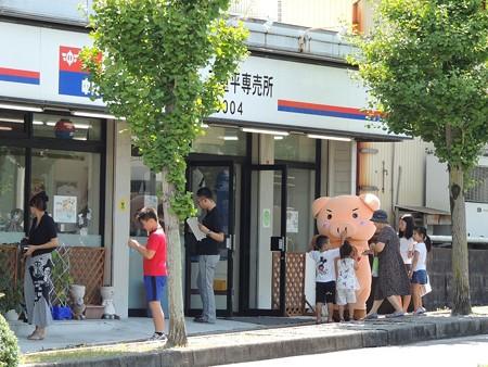 7/31(日) 三重団地(四日市)にアモレカリーナ名古屋 x パンキング隊がやってきましたよ。
