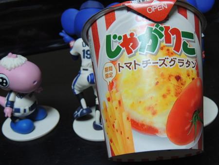トマトチーズグラタン。