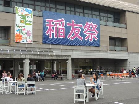 10/22(土) 稲友祭でLOVE INA30(ラヴィーナサーティー)のステージ&いちご動物園。