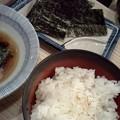 Photos: えっしかも海苔と酢めしが無料サービスとかなにそれ