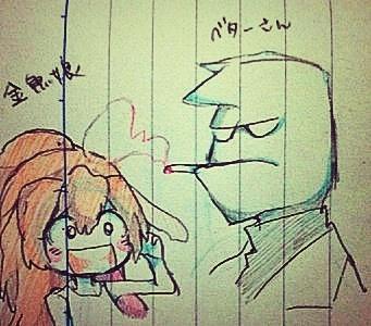 【▽氏より頂き物?】創作のベターと金魚ちゃん描いてくださいました!!煙草吸ってる!吸ってる!(重要)金魚ちゃんかわいすぎか…