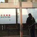 Photos: 景況感がただようのぉぉ。in三鷹駅