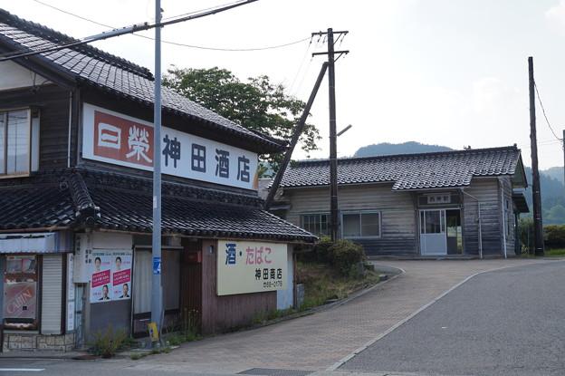 西岸駅・のと鉄道