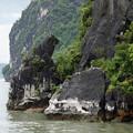 写真: ハロン湾の犬岩