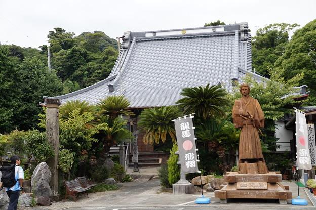 下田 宝福寺