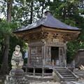 Photos: 国上寺 六角堂