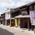 Photos: 岩村町 本通り 2