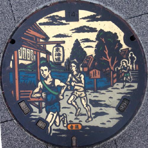 横浜市戸塚区