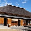 Photos: 旧樋口家住宅