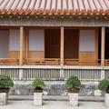Photos: 首里城 書院