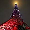 Photos: 東京タワー 2010年4月の週末イルミ