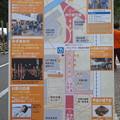 写真: 10月11日の熊本市   NEC_7107