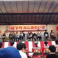 写真: 10月11日の熊本市   NEC_7123