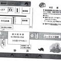 Photos: 波崎シーサイドキャンプ場003