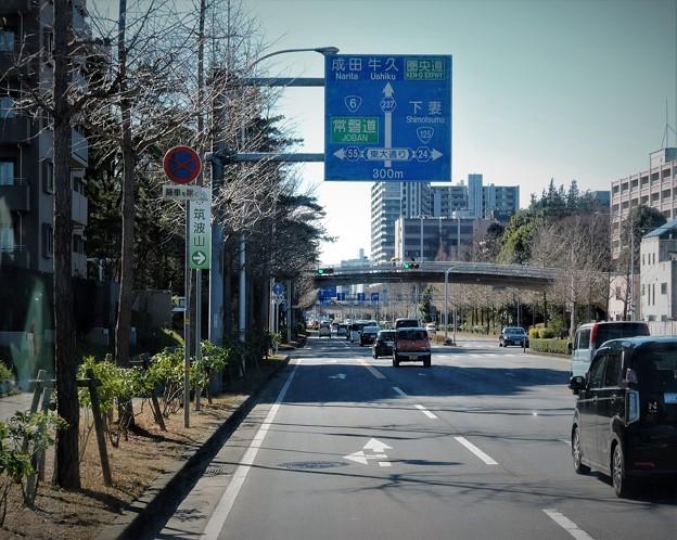 都会の街並み・・・1  H29:02:11