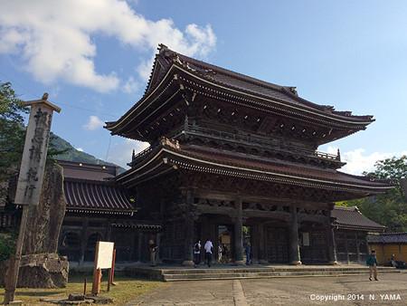 井波別院 瑞泉寺