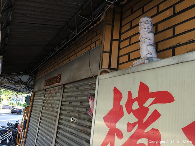 20160924_08-Taipei2_003