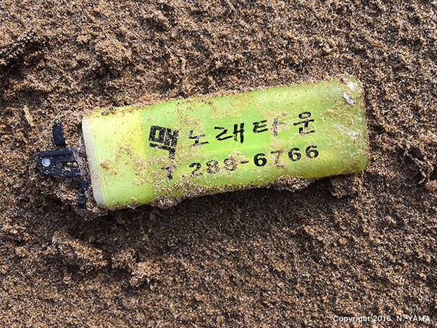 韓国のライター