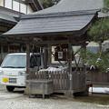 写真: 古神札納め所