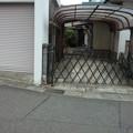 石敢當跡 桜ヶ丘 鹿児島市