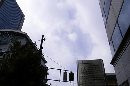 2011-03-08の空