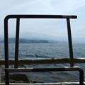淡島から眺める木負堤防