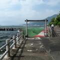 淡島ホテルの船着場