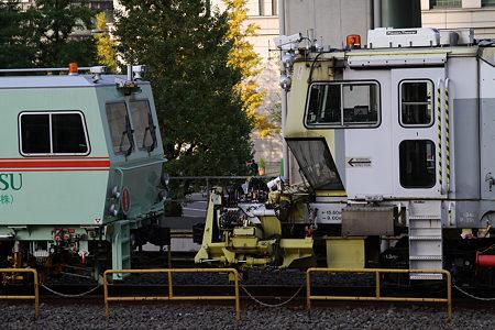 東鉄工業:KSP2002&09-16CSM(3)