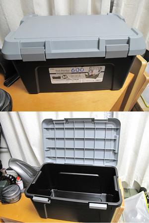 ホムセン箱600サイズ