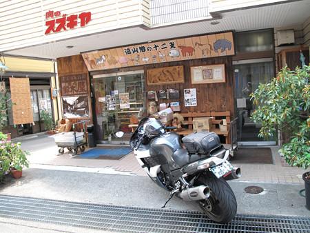 IMG_8179 山肉屋スズキヤさん