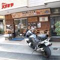 Photos: IMG_8179 山肉屋スズキヤさん