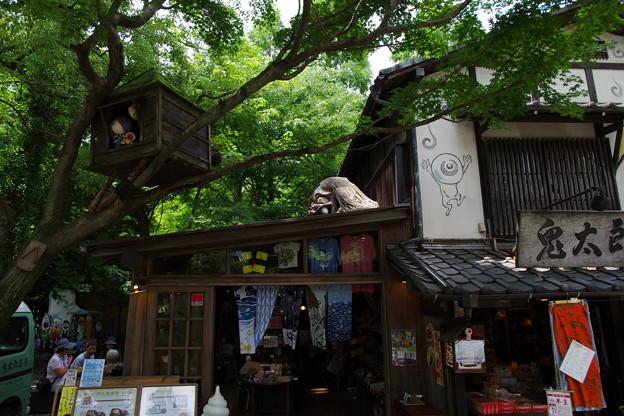 鬼太郎茶屋