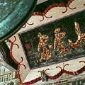 写真: 立石寺開山堂