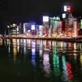 写真: 中州の彩り