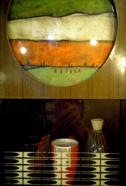 写真: aozora